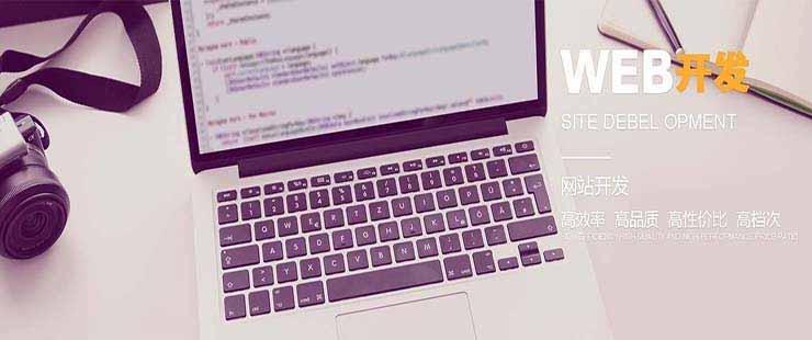 【软件开发】免费发布软件开发需求,提供软件开发优质服务!-蚂蚜网(vmaya.com)