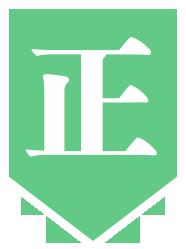保证正品-蚂蚜网消费者保障计划