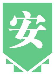 财产安全-蚂蚜网消费者保障计划